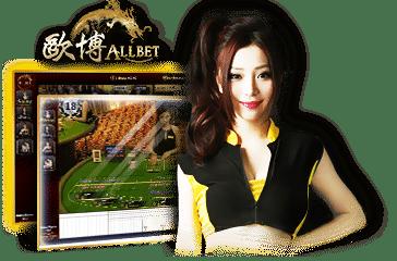 Joker Gaming AllBet casino