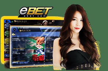 Joker Gaming EBet casino