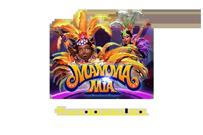รีวิวเกม MAMMA MIA Joker123tm