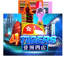 รีวิวเกม-4-TIGERS