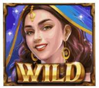 Wild-Mythical-Sand