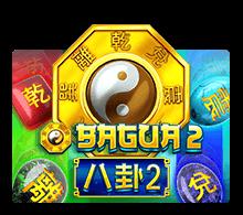 ทดลองเล่น Bagua 2