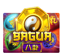 ทดลองเล่น Bagua