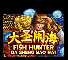 เกมยิงปลา Da Sheng Nao Hai