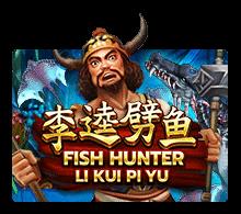 เกมยิงปลา Li Kui Pi Yu