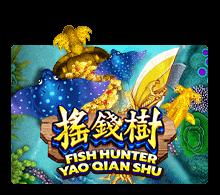 เกมยิงปลา Yao Qian Shu