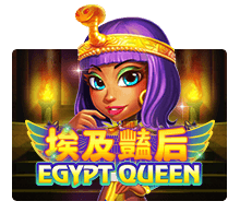 Icon-Egypt-Queen