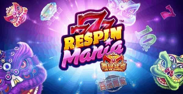รีวิวเกม Respin Mania Joker123tm