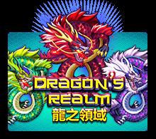 รีวิวเกม Dragons Realm https://joker123tm.com/