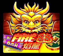 รีวิวเกม Fire88