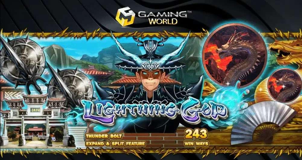 รีวิวเกมสล็อต Lightning god https://joker123tm.com/