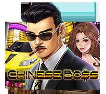 รีวิวเกม Chinese Boss