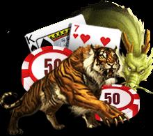 ทดลองเกม Dragon Tiger