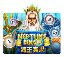 รีวิวเกม Neptune Treasure Bingo