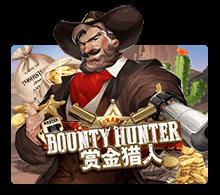 Bounty Hunter รีวิวเกม https://joker123tm.com/