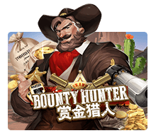 รีวิวเกม Bountyhunter