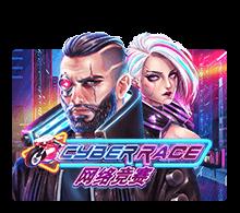 รีวิวเกม Cyber Race Joker123