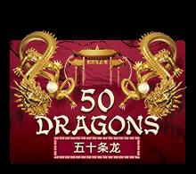 รีวิวเกม Fifty Dragons