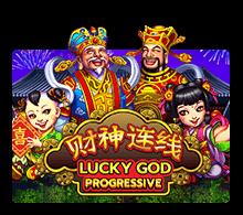 ทดลองเล่น Lucky God Progressive