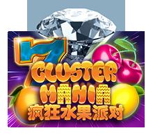 ทดลองเล่น Cluster mania
