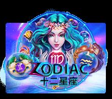 ทดลองเล่น Zodiac