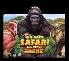 รีวิวเกม Big Game Safari