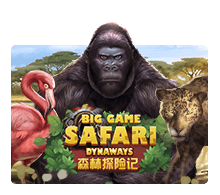 ทดลองเล่น Big Game Safari